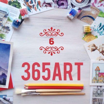 365art